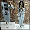 Стильное платье-туника из двунити с карманами и разрезами по бокам S, М, Л, фото 2