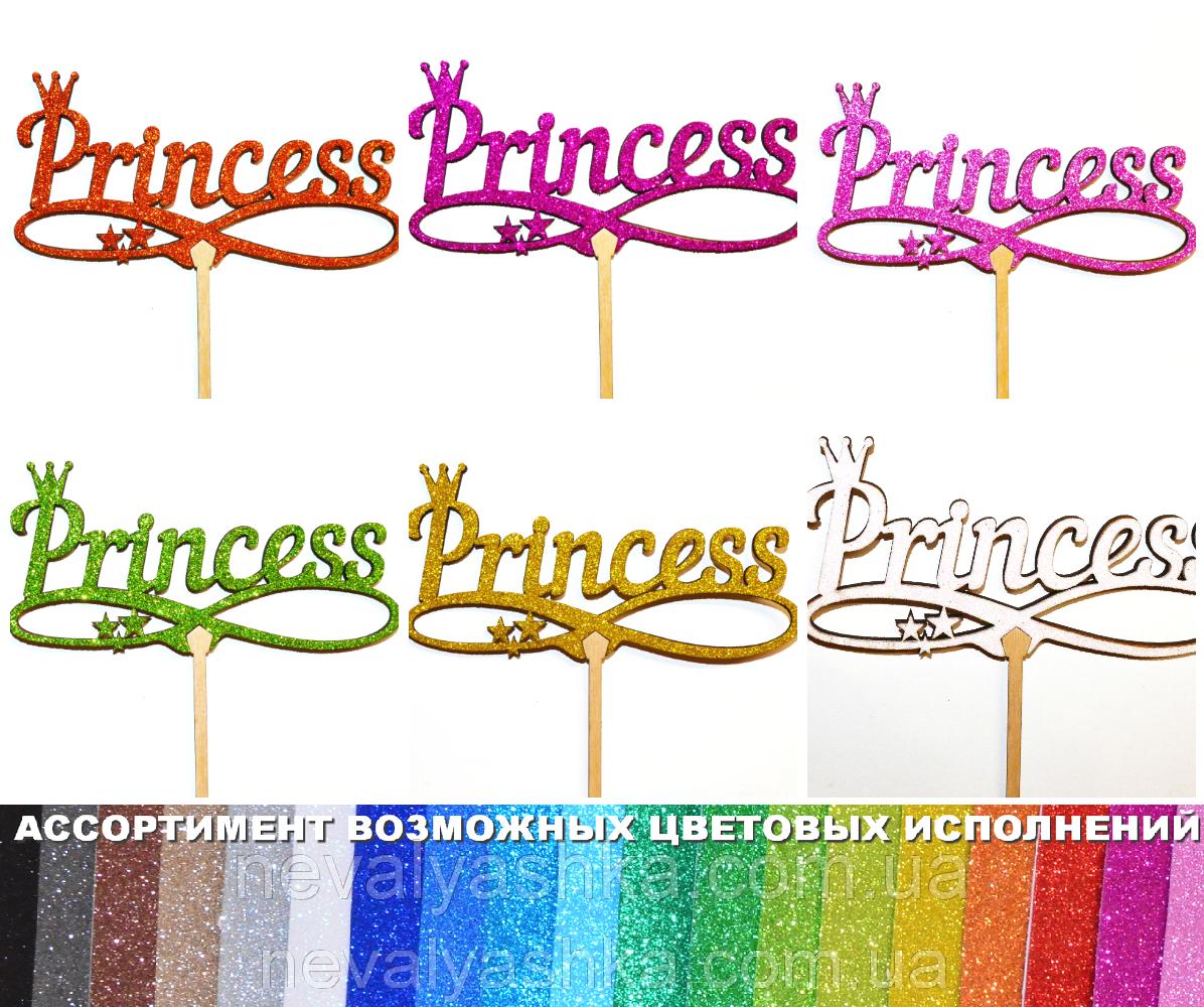 ТОППЕР ДЕРЕВЯННЫЙ PRINCESS Принцессе Глиттером Блестящий МИКС ЦВЕТОВ Топперы для Торта Топер дерев'яний