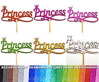 ТОППЕР ДЕРЕВЯННЫЙ PRINCESS Принцессе Глиттером Блестящий МИКС ЦВЕТОВ Топперы для Торта Топер дерев'яний, фото 1