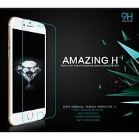 Защитное стекло для iPhone 6/6S - Nillkin Glass Screen (H)