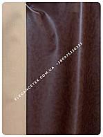 Кожзам обивочный шоколадный  для мебель