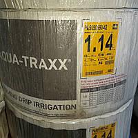 Крапельна стрічка Aqua-Traxx (аква-тракс) 505*15*1,14 літра - 4200 метрів