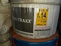 Крапельна стрічка Aqua-Traxx (аква-тракс) 505*20*1,14 літра - 4200 метрів