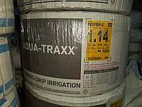 Капельная лента Aqua-Traxx (аква-тракс) 506*15*1,14литра - 3048 метров
