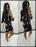 Женское спортивное платье из двунити с капюшоном и карманами 42-44, 46-48