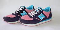 Женские  кроссовки New Balance 420 сетка