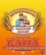 Каша «Самарский здоровяк» №36 Пшенично-гречневая с расторопшей и топинамбуром