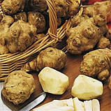 Каша «Самарский здоровяк» №36 Пшенично-гречневая с расторопшей и топинамбуром, фото 4