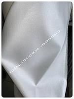 Кожзам обивочный белый для мебель