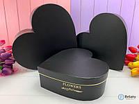 Набор подарочных коробок разные размеры FLOWERS упаковка для подарка мужчине парню черный цвет