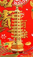 Девятиярусная Пагода Фен-Шуй , в золотом цвете (h=26 см.)