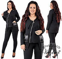3fd13e98 Купить Спортивные женские костюмы размеры 48-54 оптом по низким ...