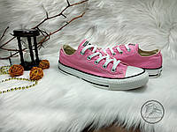 Кеды Converse Chuck Taylor All Star Core Ox (35,5 размер) бу