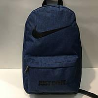 Рюкзак в стиле Nike Air тёмно-синий