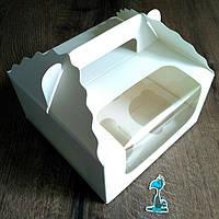 "Коробка ""Белая"" с окошком для 4-х кексов"