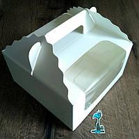 """Коробка для торта """"Белая"""" с окошком 17*17*8,5 см"""