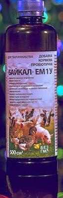 Байкал - ЭМ1У для тваринництва 0,5 л