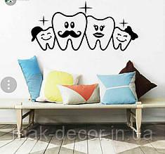 Виниловая наклейка  - Семья зубов 43х98 см