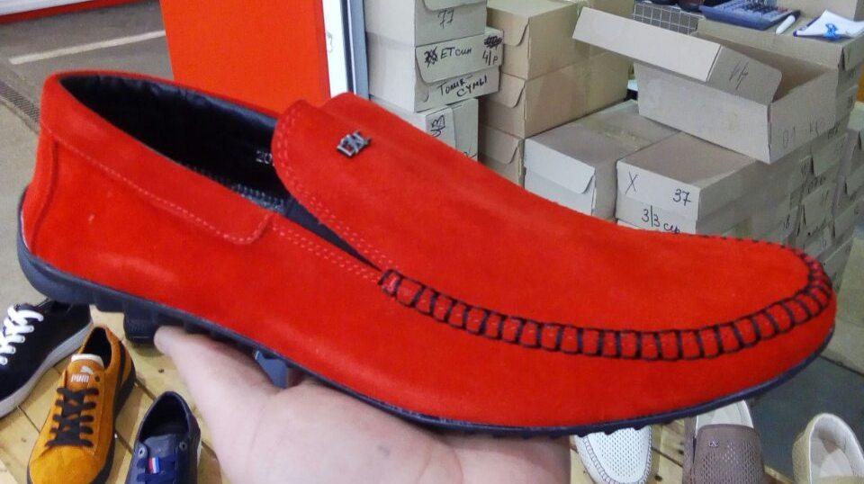 f058efadb Мужские модные стильные мокасины , натуральная замша ,красные, цена 799 грн.,  купить Украина — Prom.ua (ID#909970380)