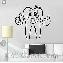 Виниловая наклейка  - Зуб - класс 55х55 см
