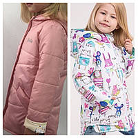 Демисезонная двосторонняя куртка для девочек Brilliant 122  134