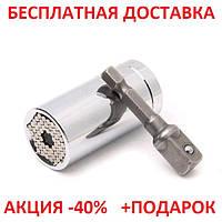 Универсальный торцевой ключ  Magic Socket Wrench, фото 1