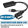Bluetooth USB AUX адаптер Adapter для  AUDI A5 8T A6 4F A8 4E Q7 7L for AMI MMI