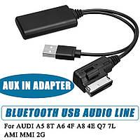 Bluetooth USB AUX адаптер Adapter для  AUDI A5 8T A6 4F A8 4E Q7 7L for AMI MMI, фото 1