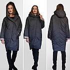 ТРЕНД - Дизайнерское Фабричное Пальто-плащ TONGCOI. Гарантия высокого качества и стиля! Р-ры 42-58, фото 7