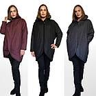 ТРЕНД - Дизайнерское Фабричное Пальто-плащ TONGCOI. Гарантия высокого качества и стиля! Р-ры 42-58, фото 10