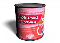 Консервированные Носки Любимой Мамочки - Оригинальный подарок Маме - Идеи для подарка Маме