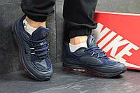 Кроссовки мужские темно синие Supreme x Nike Air Max 97 4870