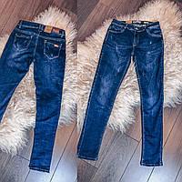 Женские джинсы высокая посадка увеличенный размер царапки, фото 1