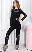 Спортивный костюм женский демисезонный дайвинг экокожа 42-48 размеров