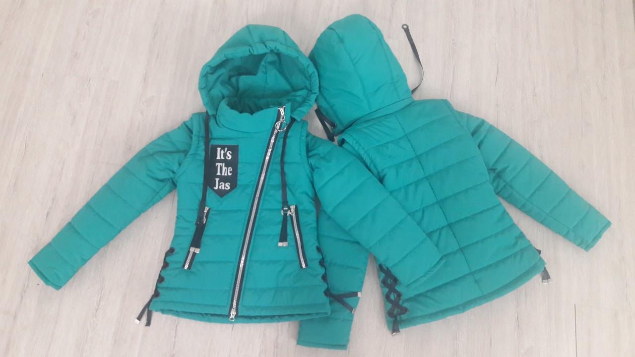 """Демисезонная куртка-жилет на девочку """"ЛИНДА"""", размеры на рост 134 - 152"""