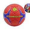 М'яч футбольний Барселона FB-0047-453-U, фото 3
