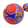 М'яч футбольний Барселона FB-0047-453-U, фото 4