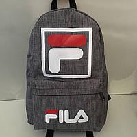 Рюкзак в стиле FILA серый, фото 1
