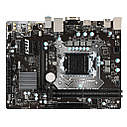 "Материнская плата MSI H110M PRO-VH s.1151 DDR4 ""Over-Stock"" Б/У, фото 3"