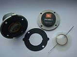 Мебрана (с кольцом) для драйверов ВЧ (пищалок) JBL2414H для EON PRX JB, фото 5
