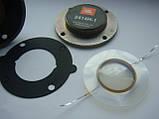 Мебрана (с кольцом) для драйверов ВЧ (пищалок) JBL2414H для EON PRX JB, фото 6