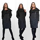 ТРЕНД - Дизайнерское Фабричное Пальто-плащ TONGCOI. Гарантия высокого качества и стиля! , фото 7