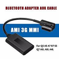 Bluetooth AUX адаптер Adapter для  Audi Q5 A5 A7 R7 S5 Q7 A6L A8L A4L VW AMI 3G, фото 1