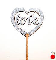 ТОППЕР Деревянный СЕРДЦЕ LOVE Любовь Люблю с Глиттером Блестящий СЕРЕБРЯНЫЙ Топперы для Торта Топер дерев'яний, фото 1