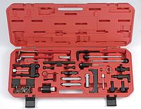 Набор фиксаторов механизмов двигателя для VW,AUDI,SEAT, SKODA 29 пр. FORCE 929G1.