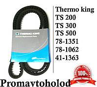 78-1351, ремень Thermo King ℗