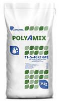 Polyamix 11-5-40 + SO3-4,0%, MgO-2,0% «Найвищий і найякісніший врожай»