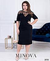 Изящное платье с V-образным вырезом и укороченными рукавами с 48 по 56 размер, фото 1
