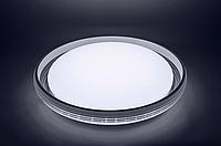 Люстра с пультом светодиодная 60Вт AL5120 MODERN, фото 1