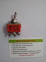 Тумблер ON-OFF-ON 6 контакт 15A 250В